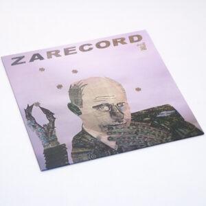 NMCP - Zarecord