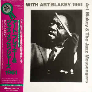 Art Blakey & The Jazz Messengers - A Day With Art Blakey - 1981( 1961)