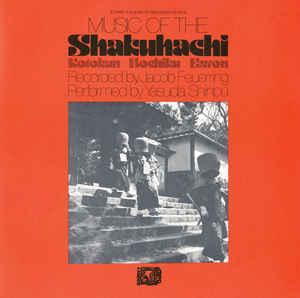 Yasuda Shinpu - Music Of The Shakuhachi - 1975