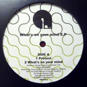 9West – What's On Your Mind EP - 2012